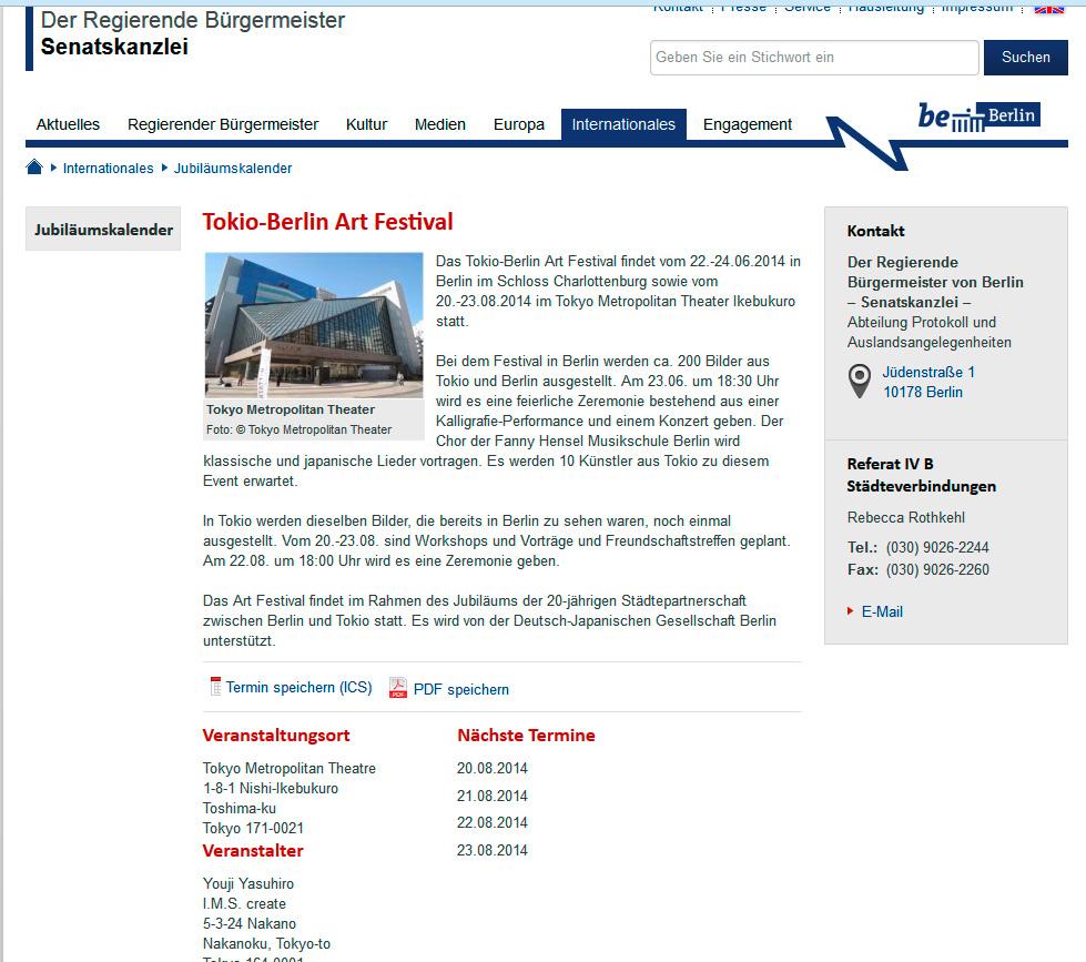 Großzügig 24 Um 18 Rahmen Galerie - Rahmen Ideen - markjohnsonshow.info